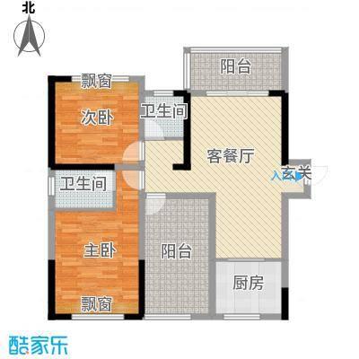锦绣・东城94.42㎡E28-9栋N+1户型3室3厅2卫1厨