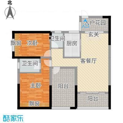 锦绣・东城94.51㎡E38-9栋N+1户型3室3厅2卫1厨