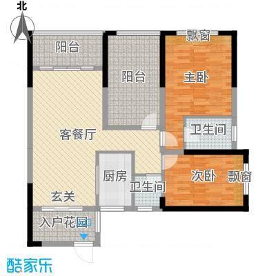 锦绣・东城95.29㎡E19栋N+1户型3室3厅2卫1厨