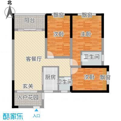 锦绣・东城109.89㎡E18栋N+1户型3室3厅2卫1厨