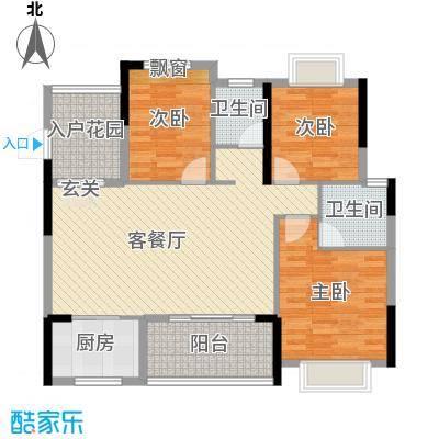 锦绣・东城115.62㎡D36-7栋户型3室3厅2卫1厨