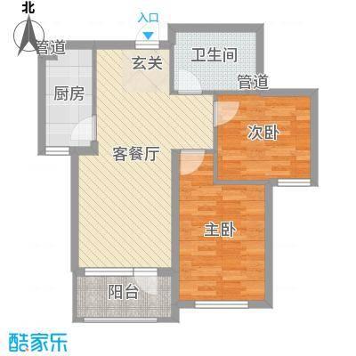 中拥塞纳城72.10㎡1、8、9号楼B户型2室2厅1卫1厨