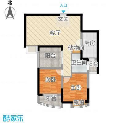 康龙国际广场・龙吟台94.13㎡2-B户型2室2厅1卫1厨