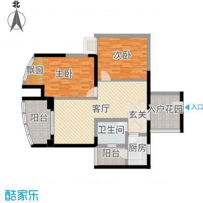 康龙国际广场・龙吟台86.70㎡1-B户型2室2厅1卫1厨