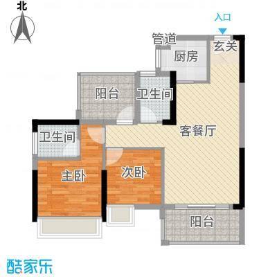 东江学府88.00㎡六期6/7栋2A户型2室2厅2卫1厨