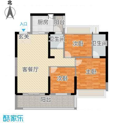 东方花园113.53㎡6号B户型3室3厅2卫1厨