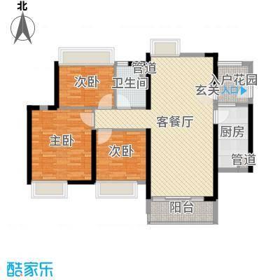 广州亚运城107.00㎡的户型3室3厅1卫1厨
