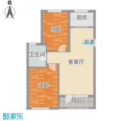 中拥塞纳城77.45㎡11号楼O户型2室2厅1卫1厨