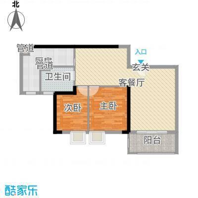 峰湖御境88.00㎡J6栋/J7栋02户型2室2厅1卫1厨