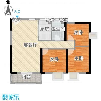 峰湖御境90.00㎡J6栋01/J7栋03户型3室3厅1卫1厨