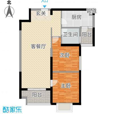 秦皇岛恒大城95.71㎡12#13#标准层户型2室2厅1卫1厨