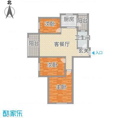财富公馆117.00㎡A1户型3室3厅1卫1厨