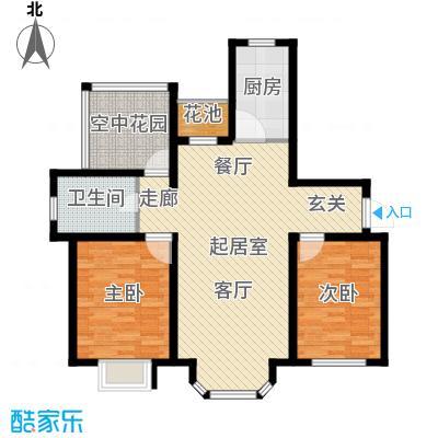 江南华府QQ户型2室1卫1厨-副本