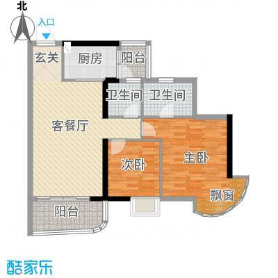 青春91.93㎡2号楼标准层03户型2室2厅2卫1厨