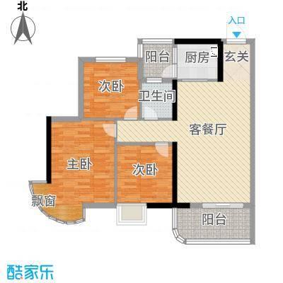 青春98.30㎡2号楼标准层04户型3室3厅1厨