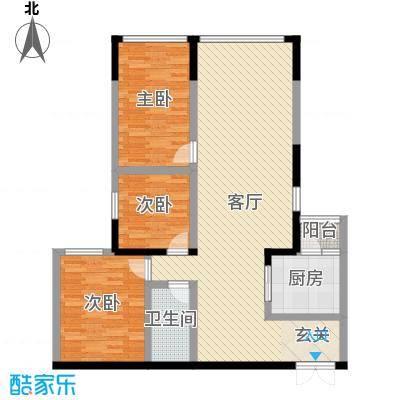 金源达・时代广场82.46㎡C1栋G片户型2室2厅1卫1厨
