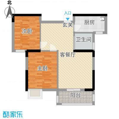 圣特立国际花园78.70㎡B区三期34号楼2C-1户型2室2厅1卫1厨