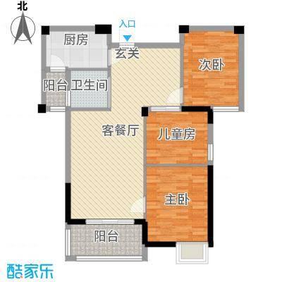 圣特立国际花园94.92㎡B区三期31号楼3B户型3室3厅1卫1厨