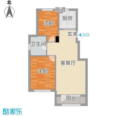 中拥塞纳城80.27㎡11号楼L户型2室2厅1卫1厨