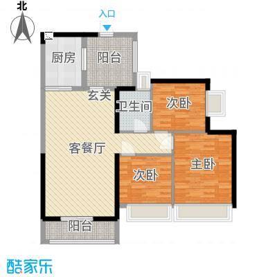 广州亚运城105.00㎡5号组团的户型3室3厅1卫1厨