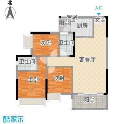 东江学府106.00㎡六期5栋3G户型3室3厅2卫1厨