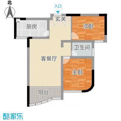 中央花园85.00㎡F户型2室2厅1卫1厨
