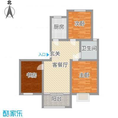 鑫江玫瑰园92.00㎡3#中间户户型3室3厅1卫1厨