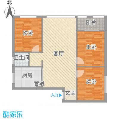 东街雅苑95.56㎡A1-201户型3室3厅1卫1厨