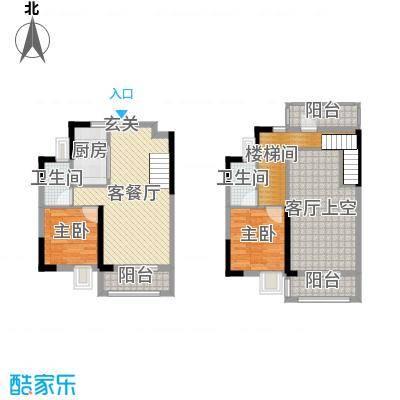 名流印象花园90.00㎡三期复式F1户型2室2厅2卫1厨