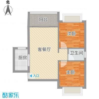 三亚_南天・太阳城_2016-10-29-1710