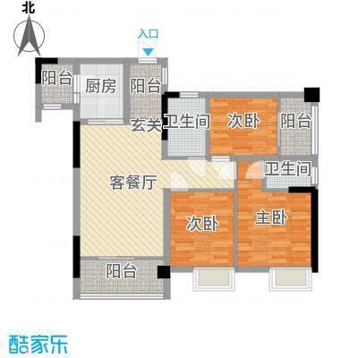 景泰花园101.68㎡B栋01户型3室3厅2卫1厨