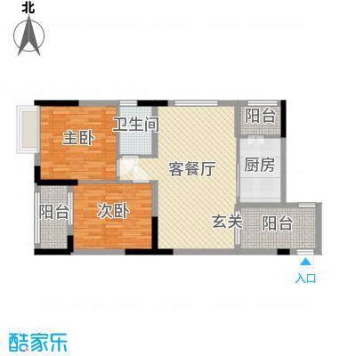 景泰花园84.74㎡B栋03户型2室2厅2卫1厨