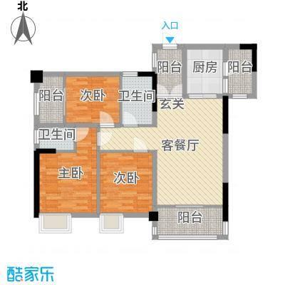 景泰花园101.68㎡B栋02户型3室3厅2卫1厨