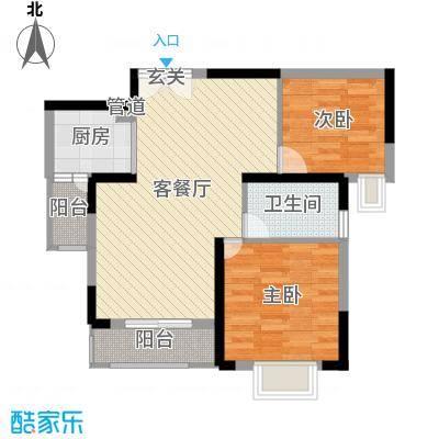 金地亚83.00㎡18栋A3户型2室2厅1卫1厨