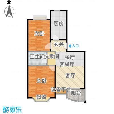 北京_美然绿色家园_2016-10-31-1054