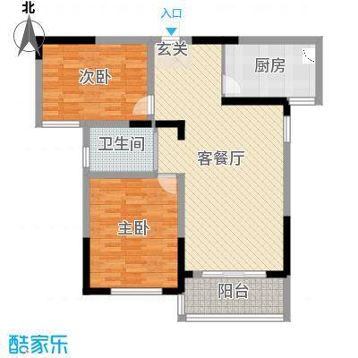 中央花园92.00㎡B户型2室2厅1卫1厨