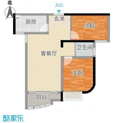 中央花园94.00㎡D户型2室2厅1卫1厨