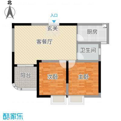 中央花园93.00㎡H户型2室2厅1卫