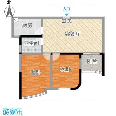 中央花园96.00㎡E2户型2室2厅1卫1厨
