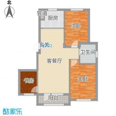 中拥塞纳城90.90㎡2号楼E户型2室2厅1卫1厨