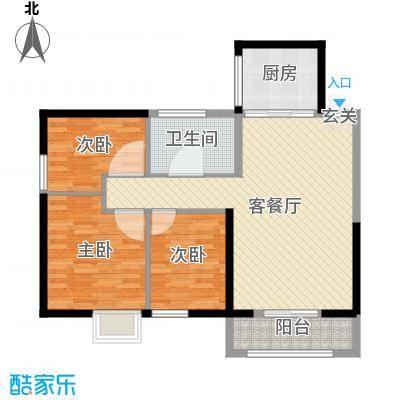 恒大御景湾89.00㎡4、6号楼1号房户型3室3厅2卫1厨