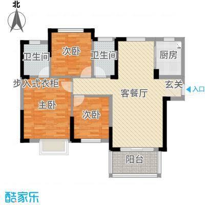 振业城116.95㎡A1户型3室3厅2卫1厨