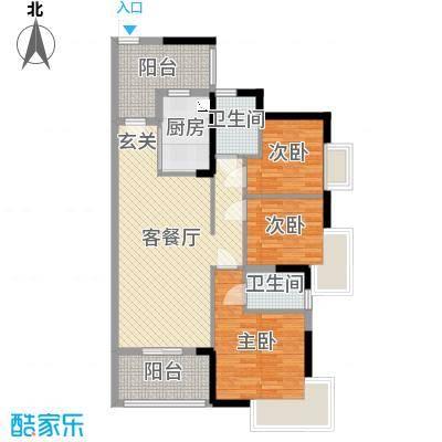 南峰华桂园98.00㎡E户型3室3厅2卫1厨