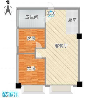 远洋壹中心84.72㎡B栋户型2室2厅1卫1厨