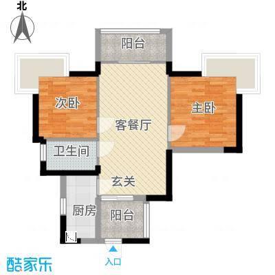 南峰华桂园67.00㎡G户型2室2厅1卫1厨