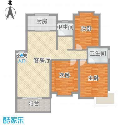珍贝金鼎国际131.80㎡多层C2户型3室3厅2卫1厨