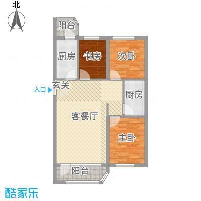 文景清华园96.66㎡9号楼C1户型3室3厅1卫