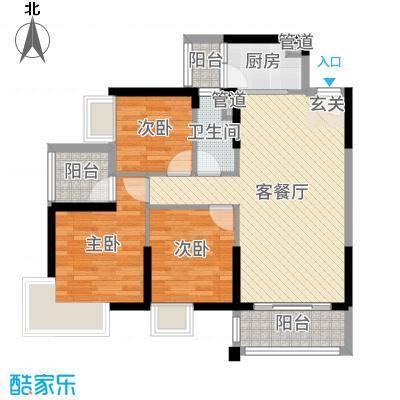 上林苑91.28㎡9栋2座02单元户型3室3厅1卫1厨