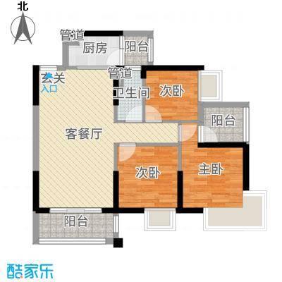 上林苑91.28㎡9栋2座01单元户型3室3厅1卫1厨