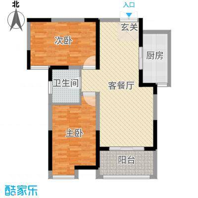 汇鑫群贤北府95.97㎡C3户型2室2厅1卫1厨